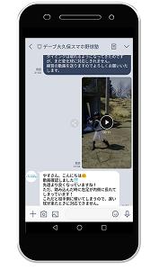 画面.png